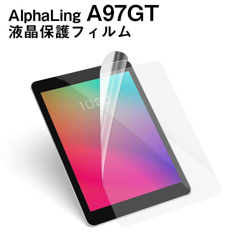 AlphaLing A97GT専用液晶保護フィルム 保護シート 2020 新作 SALENEW大人気 メール便対応 ■AlphaLing