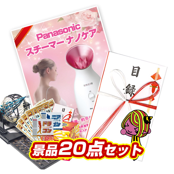63878599e2df6 http   gdpr.onl botanya yjjrorinoren2 3612  https   tshop.r10s.jp botanya  ...