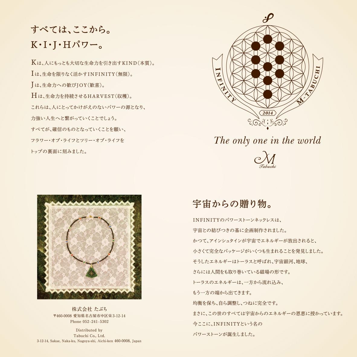 羽生结弦  YUZURU HANYU 花样滑冰 金牌得主 钻石吊坠  INFINITY项链,规划和生产的基础上对宇宙的关系。希望一切都将成为一个自信,雕塑 Tree of Life  Flower of Life