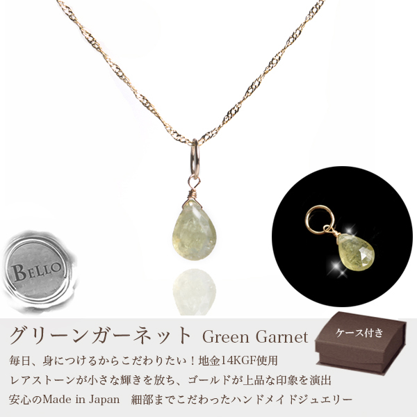 CZ ☆ 绿色同性恋净 14 KGF 项链