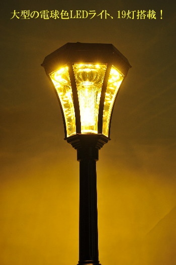 送料無料!LEDソーラー街灯TAN-325庭園灯屋外外灯