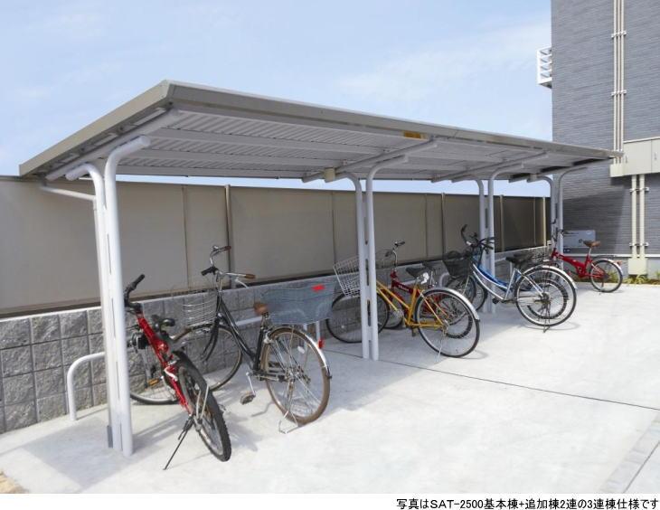 サンキン 自転車置き場 駐輪場 SAT-1700 〈基本棟〉一般タイプ 【配送のみ】