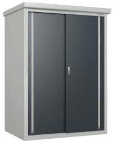 ダイケン ミニ 物置 DM-GY139型●物置 屋外 収納庫 物置 おしゃれ ベランダ収納庫 屋外 スチール物置