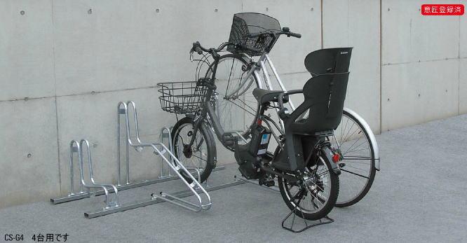 ダイケン DAIKEN サイクルスタンド 自転車ラック ダイケン CSーG4 CSーG4 電動アシスト自転車対応, セレクトショップ AER (アエル):160cec55 --- sunward.msk.ru