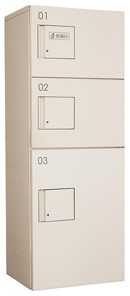 ダイケン ハイツ・アパート向け宅配ボックス TBX-F2 SSN型 捺印装置付