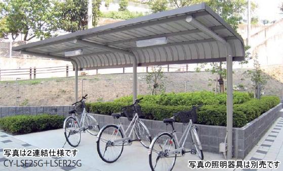 ダイケン自転車置き場 サイクルロビー CY-LSER28G型 標準タイプ 〈連結型〉屋根幅:2,850×奥行2,000mm【配送のみ】