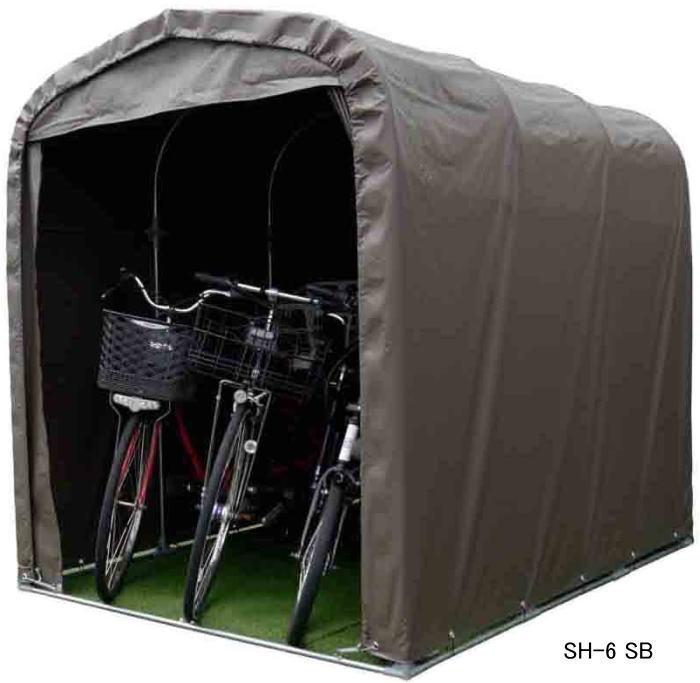 ターポリン生地使用で長持ち 日時指定 サイクルハウス SH6-SB 驚きの価格が実現 自転車置き場 屋根 サイクルガレージ 家庭用 3台用 自転車 カバー
