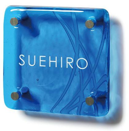 美濃クラフト 表札 琉球ガラス アズライトブルー GX-106