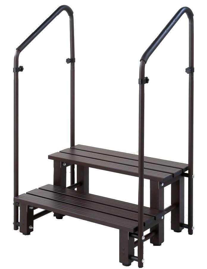 アルミステップ踏み台 AKS-T2D 2段 手すり付き ブラウン 【アルミ縁台 アルミデッキ縁台 ガーデンチェア ガーデンベンチ 縁台 ぬれ縁台 長椅子 椅子 庭 ベランダ ガーデンニング 踏み台 腰掛け(倉出し)