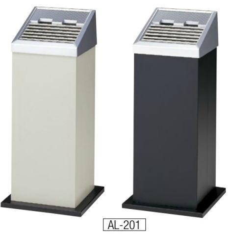 屋外用灰皿 スモーキングAL-201 灰皿 喫煙台 吸殻
