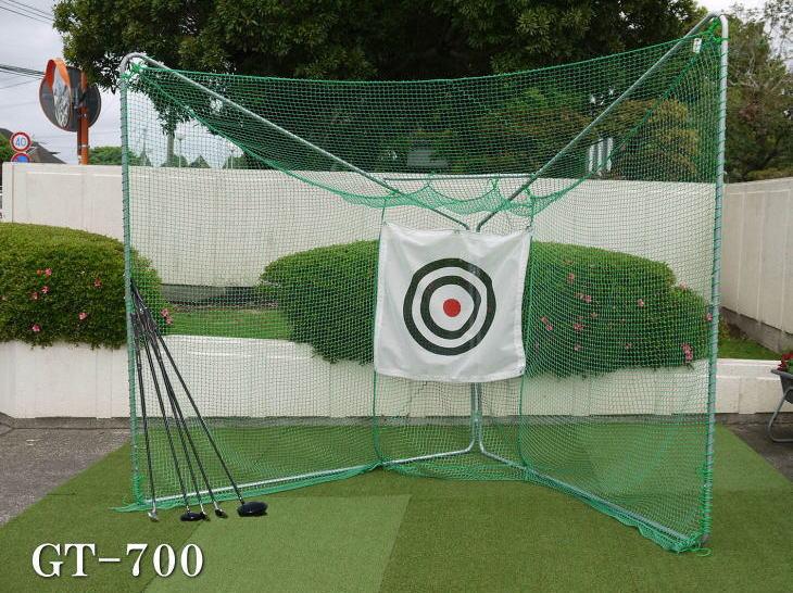 ナンエイ 南栄工業 ゴルフネット GT-700 移動展開式GT