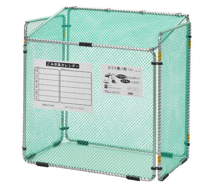 鳥獣被害対策に最適 サンカ ダストボックス 安い 激安 プチプラ 高品質 未使用品 カラス断ノ助 小 KDAL-370 屋外 ゴミ箱 倉出し ゴミステーション 折り畳み式 ゴミ保管庫