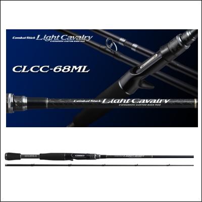【エバーグリーン】 ライトキャバルリー CLCC-68ML