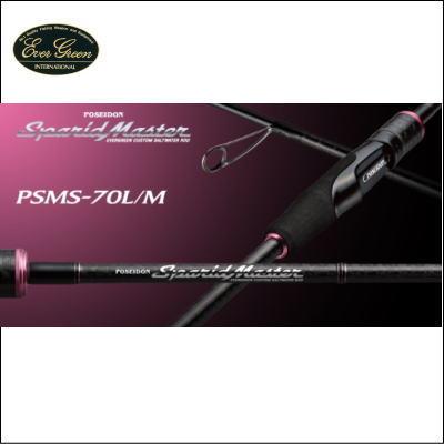 エバーグリーン ポセイドン スパリッドマスター PSMS-70L/M スピニングモデル