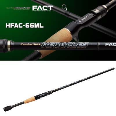 国内初の直営店 エバーグリーン ヘラクレス ファクト ファクト HFAC-66ML HFAC-66ML FACT FACT, パリットフワット:8ffe819b --- supercanaltv.zonalivresh.dominiotemporario.com