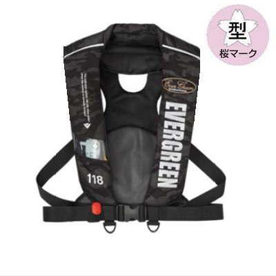 【予約・6月発売】エバーグリーン E.G.インフレータブルジャケット モデル5