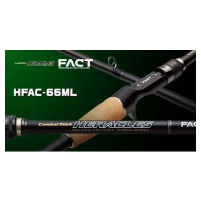 エバーグリーン ヘラクレス ファクト HFAC-66ML  FACT