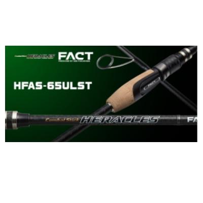 【エバーグリーン】 ヘラクレス ファクト HFAS-65ULST  FACT