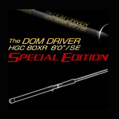 【deps デプス】  サイドワインダー HGC-80XR ドムドライバー スペシャルエディション