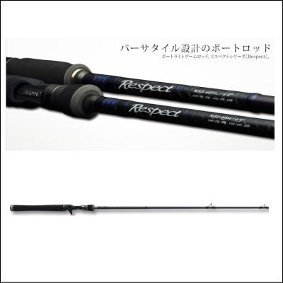 【バレーヒル】 リスペクト RSC-69M