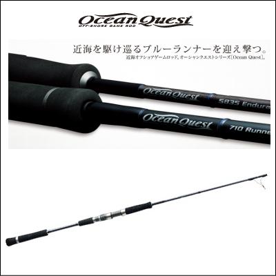 【バレーヒル】 オーシャンクエスト OQS-5848 Endurance