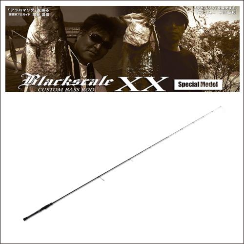 【バレーヒル】 ブラックスケールXX BKXS-68LX