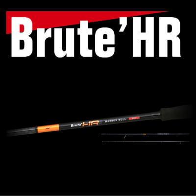 アピア ブルートHR 96H ハーバーブル Brute'HR HARBOR BULL 96H