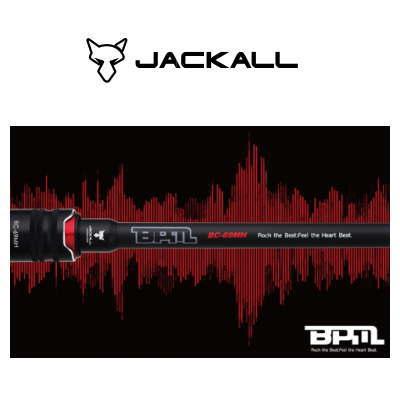 【在庫限定特価】ジャッカル JACKALL BPM BC-69MH