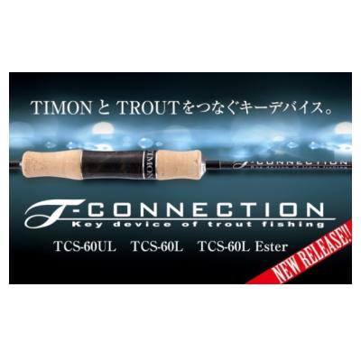 ティモン TIMON Tコネクション TCS-60L