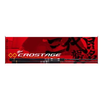 メジャークラフト クロステージ CRX-904ML 4ピース モバイルパック シーバス