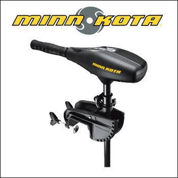 【ミンコタ】  エンデューラ MAX 50 エレクトリックモーター ENDURAMAX50-36