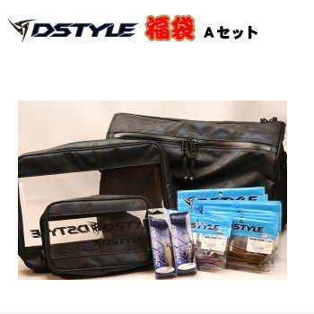 【予約・12月下旬】DSTYLE ディスタイル 2020福袋 Aセット