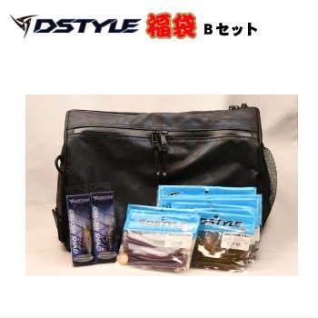 【予約・12月下旬】DSTYLE ディスタイル 2020福袋 Bセット