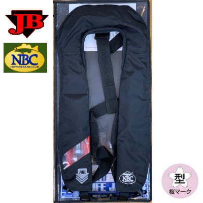 JB/NBC公認 自動膨張式ライフジャケットFN-70 ブラック (ライフベルト 救命胴衣)