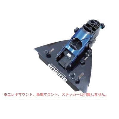 エンジン 房総プロジェクト FRP製レンタルボート用ショートバウデッキ