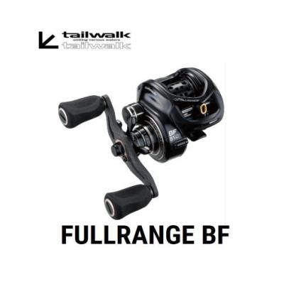 テイルウォーク フルレンジ BF81R BF81L ベイトフィネス