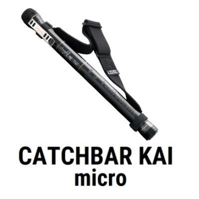 エイテック テイルウォーク キャッチバー改 マイクロ 540
