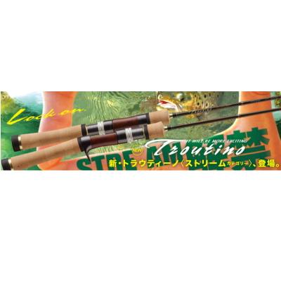 【メジャークラフト】 トラウティーノ ストリームカテゴリー TTS-B452L