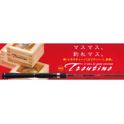 【メジャークラフト】 トラウティーノ エリアカテゴリー TTA-604SUL