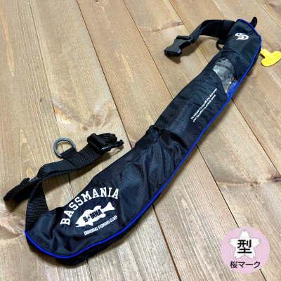 【ご予約・8月入荷】バスマニア(bassmania) アーチロゴ刺繍 自動膨脹式ライフジャケット (ライフジャケット 救命胴衣)