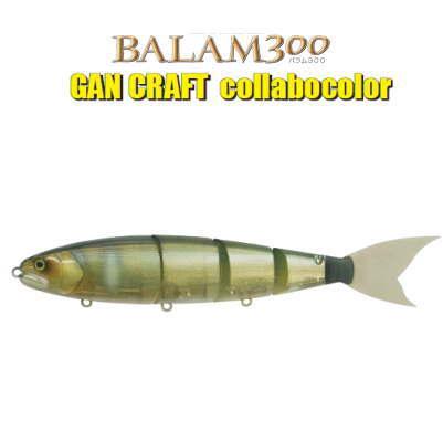 ガンクラフト × マドネス バラム300 ガンクラフトコラボカラー BALAM ジャイアントベイト