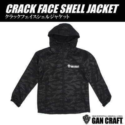 ガンクラフト【GANCRAFT】 クラックフェイスシェルジャケット
