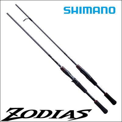 シマノ ゾディアス 264UL-S