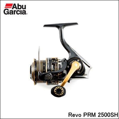 アブガルシア レボ PRM 2500SH