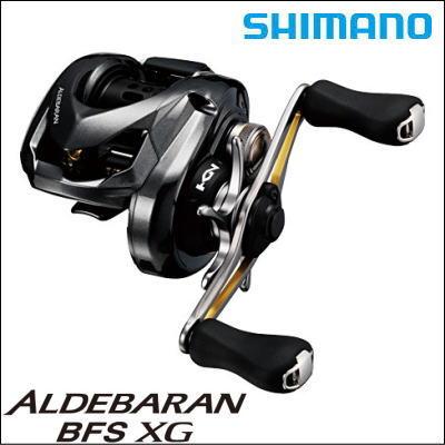 シマノ shimano 16アルデバラン BFS XG ALDEBARAN BFS XG
