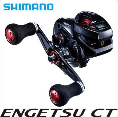 【SHIMANO】 シマノ 15炎月CT 100PG/101PG