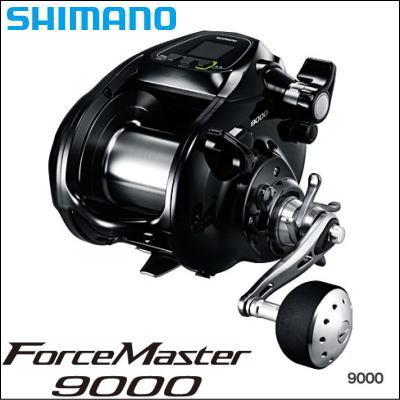 【SHIMANO】 シマノ 15フォースマスター9000