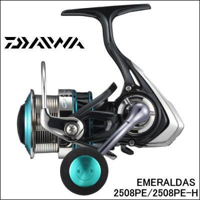 【DAIWA】 ダイワ 16エメラルダス 2508PE-H