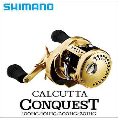 シマノ shimano 15カルカッタコンクエスト 200HG/201HG 15CALCUTTA CONQUEST HG