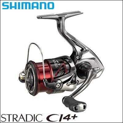 シマノ SHIMANO 16ストラディックCI4+ C2000HGS